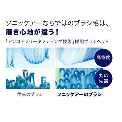 ダイヤモンドクリーン ブラシヘッド レギュラーサイズ 5本組 ホワイト HX6065/01(5本入)