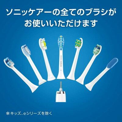 Sonicare 電動歯ブラシ HX6769/43