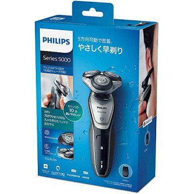 PHILIPS 電気シェーバー 5000シリーズ S5216/06