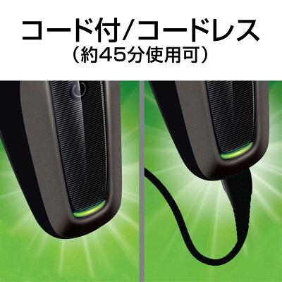 PHILIPS Hairclipper series 3000 ヘアーカッター HC3519/15