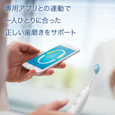 Sonicare  ダイヤモンドクリーン スマート 電動歯ブラシ HX9911/05