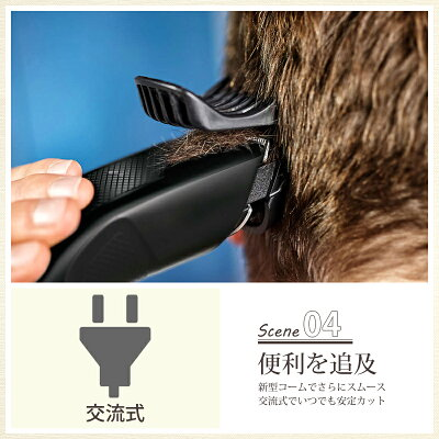 PHILIPS Hairclipper series 3000 ヘアーカッター HC3508/15