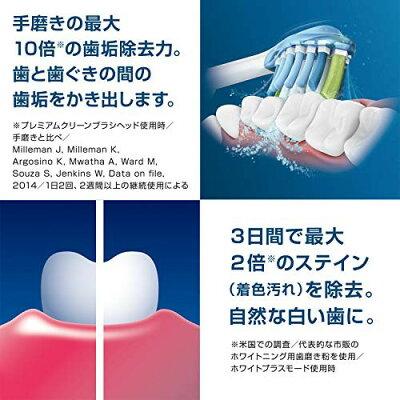 Sonicare 電動歯ブラシ ダイヤモンドクリーン9000 HX9911/10
