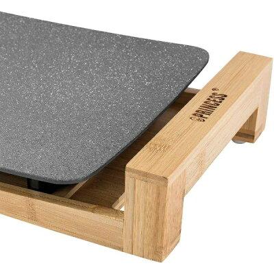 PRINCESS Table Grill Stone ホットプレート 103032