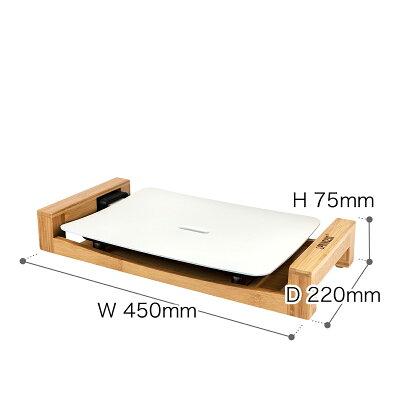 PRINCESS Table Grill Mini Pure ホットプレート 103035