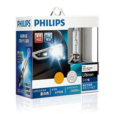 philips フィリップス  純正hid交換用バルブ  アルティノン フラッシュスター 6700k  d2r リフレクタータイプ  85126fsj