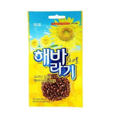 ロッテひまわりチョコ 韓国お菓子・韓国スナック