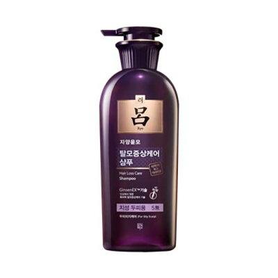 呂 リョ 紫 ジャヤンユンモ シャンプー 脂性頭皮用