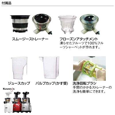 サイレントジューサー ホワイト(1台)
