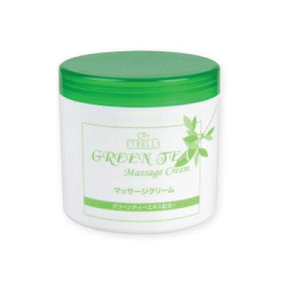 <シエル エトゥベラ>緑茶マッサージクリーム 450g - ワールドジェイビー