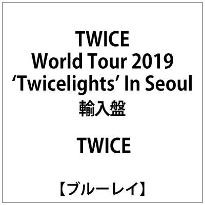 輸入盤 TWICE / WORLD TOUR 2019 'TWICELIGHTS' IN SEOUL LTD 2BLU-RAY