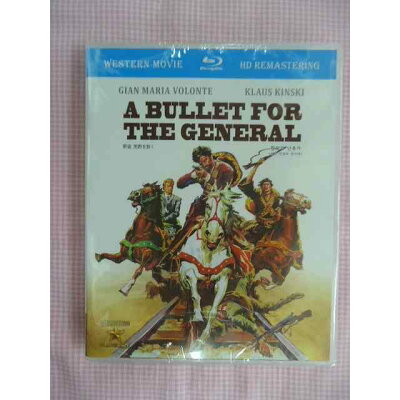 Blu-ray A Bullet for the General