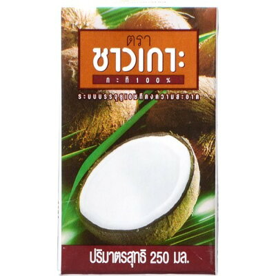 チャオコー ココナッツミルク(紙パック)(250mL)