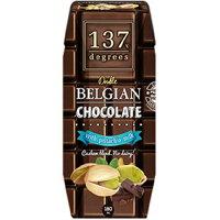 「ピスタチオミルク チョコ」の画像検索結果