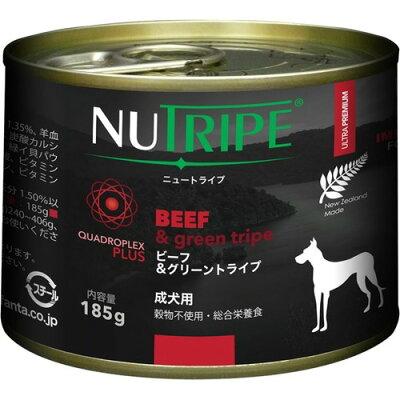 成犬用 ドッグフード ニュートライプ ピュア ビーフ&グリーントライプ(185g)