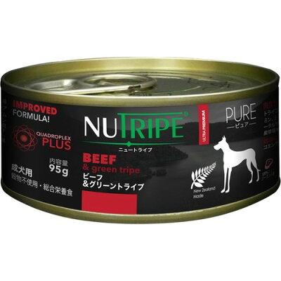 成犬用 ドッグフード ニュートライプ ピュア ビーフ&グリーントライプ(95g)