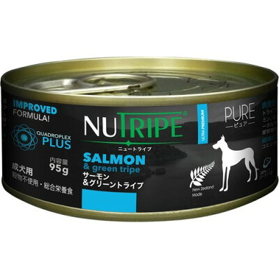 成犬用 ドッグフード ニュートライプ ピュア サーモン&グリーントライプ(95g)