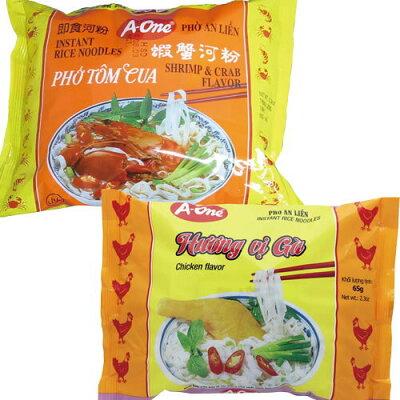ベトナム土産ベトナム フォー  インスタント麺おみやげ土産