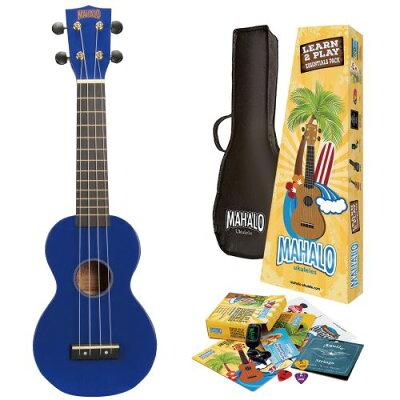 MAHALO Learn 2 Play Pack MR1 BUK ソプラノウクレレセット