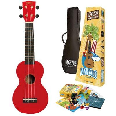 MAHALO Learn 2 Play Pack MR1 RDK ソプラノウクレレセット