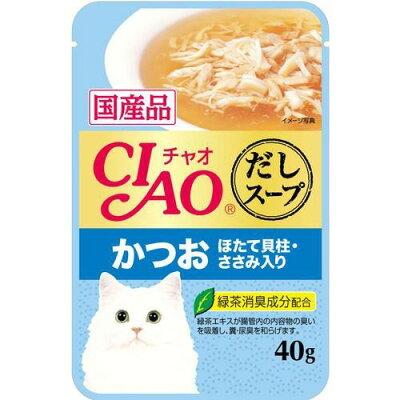 チャオ だしスープパウチ かつお ほたて貝柱・ささみ入り 40g×16個