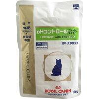 ロイヤルカナン 猫用 食事療法食 pHコントロール ウエットパウチ フィッシュテイスト 100g