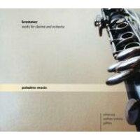 クロンマー:クラリネットと管弦楽のための アルバム PMR-25