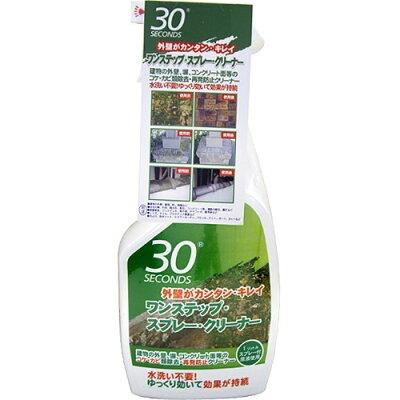 アルタン 9416716096045 屋外のコケ・カビ・地衣植物除去用 ワンステップ・スプレー・クリーナー 1L
