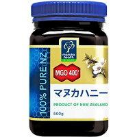 マヌカヘルスニュージーランド マヌカハニー MGO400+ 500g