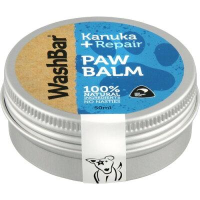 K9 WashBar パウ バーム 保護クリーム 50ml100%ナチュラル