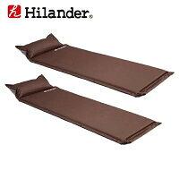 Hilander ハイランダー インフレーターマット 枕付きタイプ 4.0cm×2 ブラウン UK-8