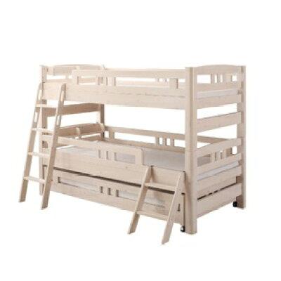 ベッド 天然木 ホワイト シングル 3段ベッド 多段ベッド シングル 頑丈 頑丈 0005000337040