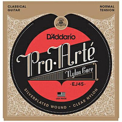 D'Addario ダダリオ クラシックギター弦 EJ45