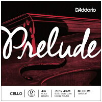 D'Addario チェロ弦 J1012 4/4スケール Prelude Cello Strings D-nickel