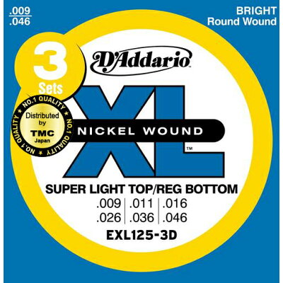 D'Addario ダダリオ エレキギター弦 EXL125-3D ( パック) SuperLightTop/RegularBottom .009-.046 - D'Addario
