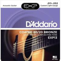 Daddario コーティング・アコースティック弦 EXP13 1セット
