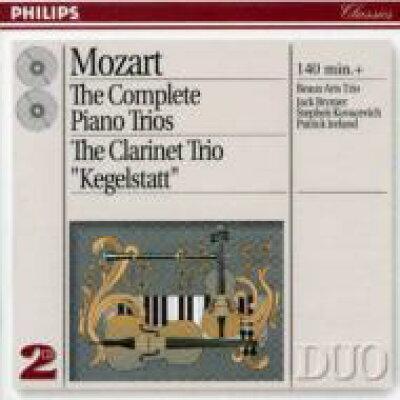 Piano Trios.1