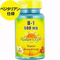 Nature's Life Vitamin B-1, 50 tabs