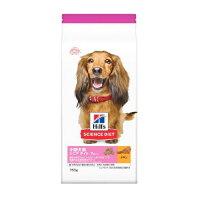 サイエンス・ダイエット シニアライト 小型犬用 肥満傾向 高齢犬用 750g