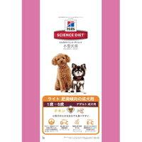 サイエンス・ダイエット ライト小型犬用 肥満傾向の成犬用 3Kg