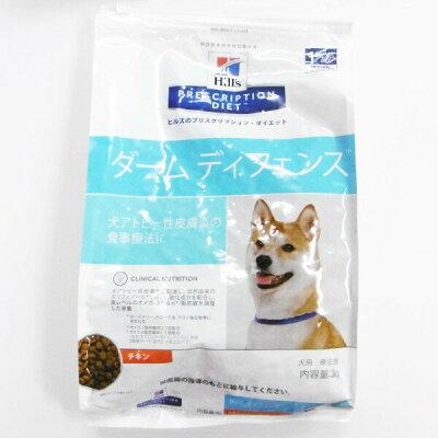 プリスクリプション・ダイエット 犬用 ダームディフェンス ドライ 犬アトピー性皮膚炎の食事療法に 3kg