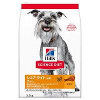 サイエンス・ダイエット シニアライト 小粒肥満傾向の高齢犬用 3.3Kg