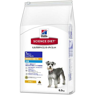サイエンス・ダイエット シニアライト 小粒 肥満傾向の高齢犬用 6.5Kg