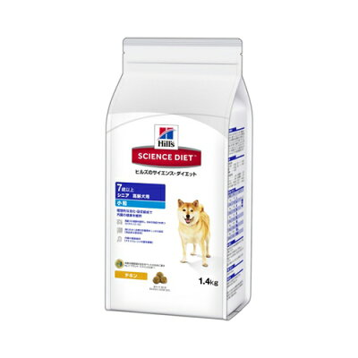 サイエンス・ダイエット シニア 小粒 高齢犬用 1.4Kg