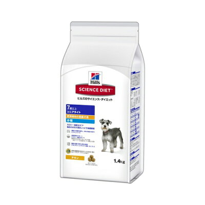 サイエンス・ダイエット シニアライト 小粒 肥満傾向の高齢犬用 1.4Kg