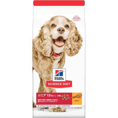 サイエンス・ダイエット シニアアドバンスド 小粒 高齢犬用 1.4Kg