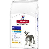 サイエンス・ダイエット シニアライト 小粒 肥満傾向の高齢犬用 12Kg