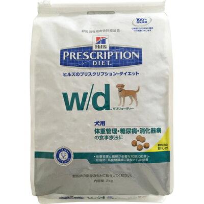 ヒルズ 犬用w/d チキン