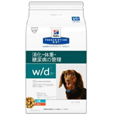 ヒルズ プリスクリプション・ダイエット 犬用 w/d ドライ 小粒