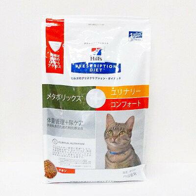 ヒルズ 猫用 メタボリックス+ユリナリー コンフォート 体重管理+尿ケア チキン
